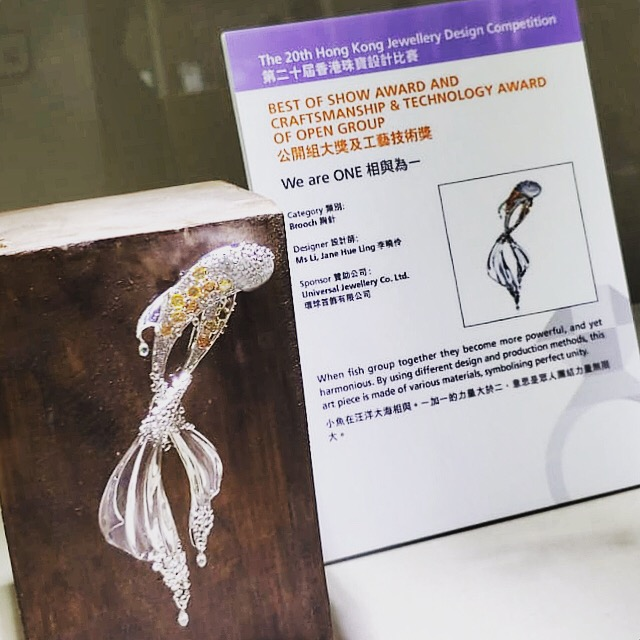 Fish We are One exhibiting in HKTDC Jewellery Show