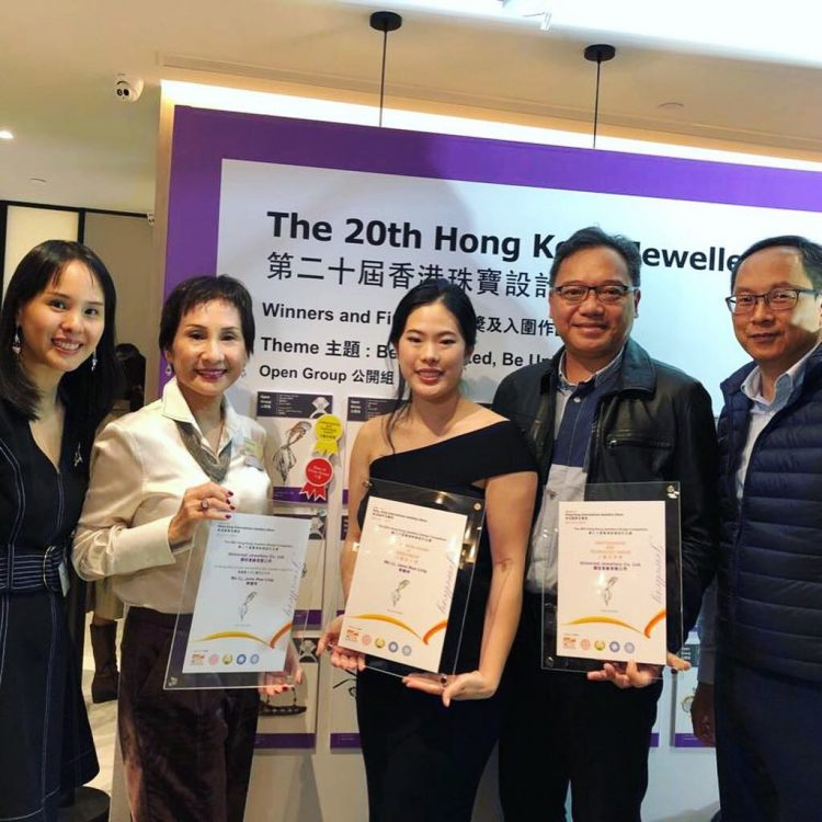 HKTDC Award Ceremony - We Are One