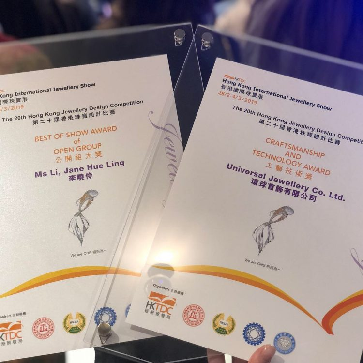 We Are One - Awards