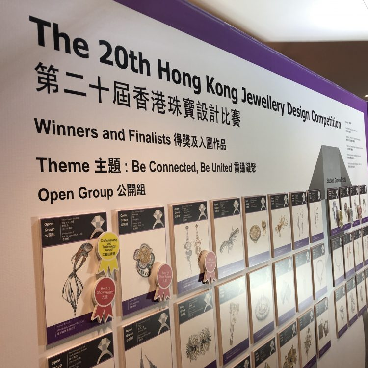 We Are One Award at HKTDC